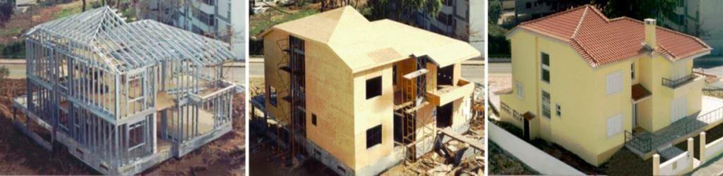 Διαδικασία ανέγεσης διώροφης μεταλλικής κατοικίας με χρήση προκατασκευασμένων ελαφρών μεταλλικών πλαισίων